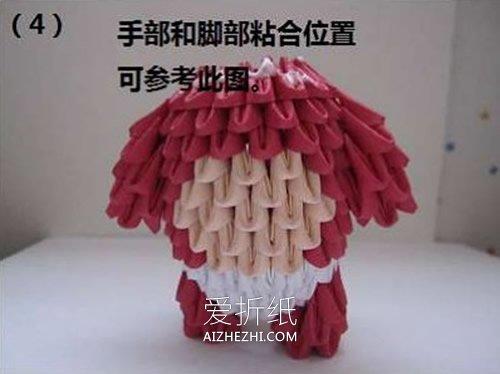 怎么做三角插阿狸图解 折纸三角插制作阿狸- www.aizhezhi.com
