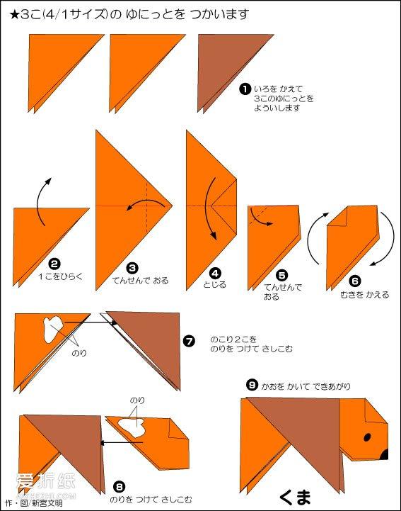 幼儿园最简单手工花朵_折纸狗图解教程 小狗的折纸方法_爱折纸网