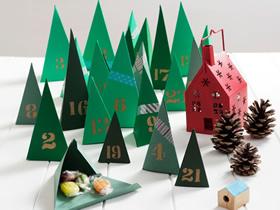 圣诞盒子的折法图解 圣诞节包装盒折纸教程