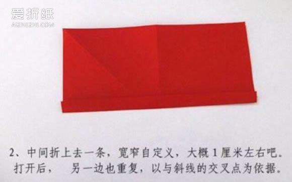 手工折纸玫瑰花详细步骤图解- www.aizhezhi.com