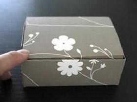 手工折纸实用纸盒子的折法图解