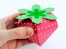 如何折纸草莓糖果盒 卡纸草莓盒子的折法图解