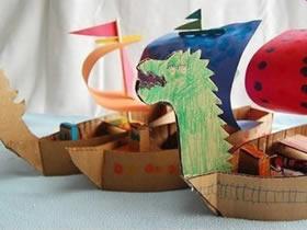 瓦楞纸龙舟模型的做法 儿童龙舟模型手工制作