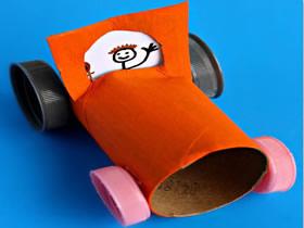 幼儿小汽车模型制作 简单卷纸筒汽车的做法