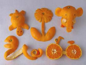 橘子皮的玩法大全 简单橘子皮小手工制作