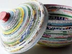 废旧报纸和杂志利用做手工的作品图片