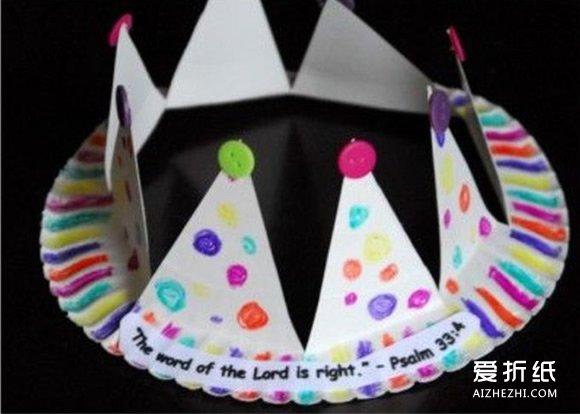 小学生做的新年贺卡_儿童生日帽制作教程 纸餐盘做生日帽的方法_爱折纸网