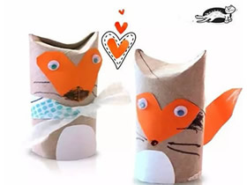 如何用卷纸芯制作狐狸 儿童小狐狸模型的做法