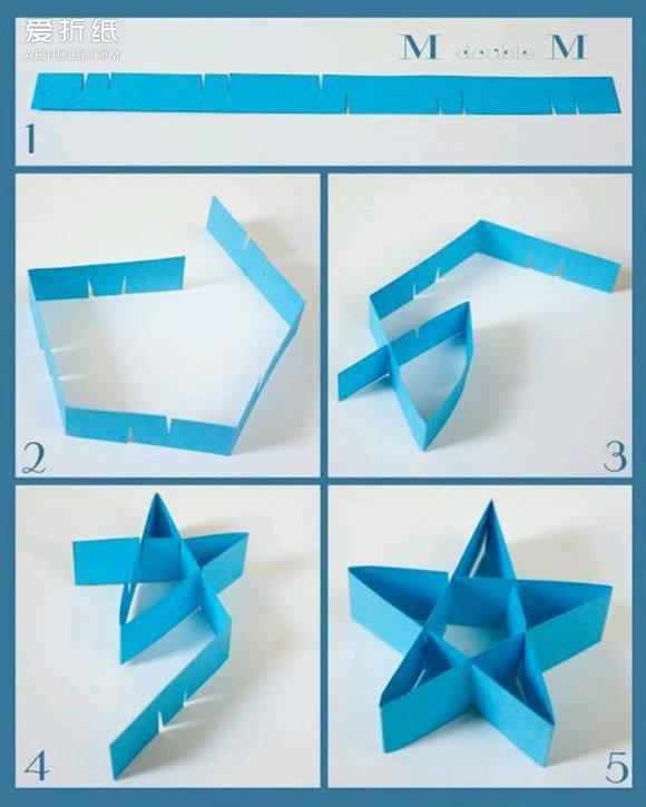 长纸条折五角星星的方法 卡纸条五角星折法图解