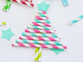 如何用吸管制作圣诞树 幼儿吸管圣诞树装饰小制作