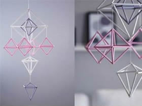 如何用吸管制作挂饰 菱形挂饰的做法图解