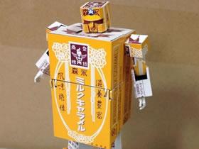 饮料纸盒制作变形金刚机器人的方法图解