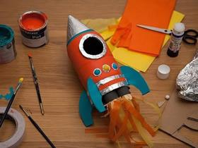 儿童火箭制作图解 塑料瓶火箭手工制作教程
