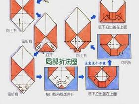 九种信封的折法图解 折信封的过程步骤图