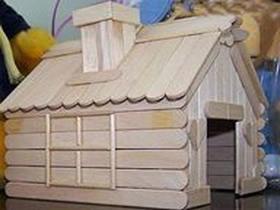 如何制作冰棍棒小木屋 冰棍棒小房子制作过程