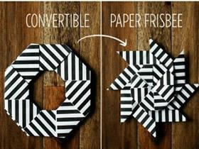 简单飞盘怎么折 儿童飞盘的折法图解