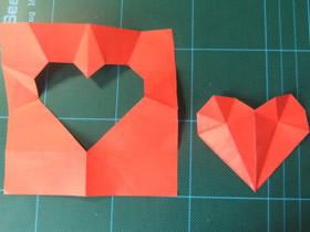 怎么剪爱心的方法 折纸和剪纸做出爱心图解
