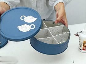 圆形饼干盒废物利用DIY制作带隔断的收纳盒