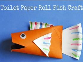 怎么制作卷纸芯小鱼 幼儿手工制作小鱼的教程