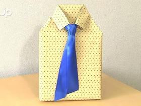 创意礼品盒包装折纸 衬衫领带礼品盒包装折法