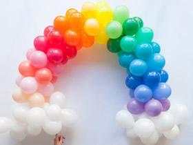 怎么用气球制作彩虹门 气球彩虹门做法图解