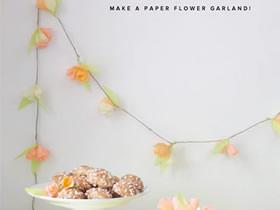 怎么用皱纹纸制作挂饰 皱纹纸花挂饰手工制作