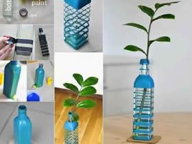玻璃瓶制作花瓶怎么做 手工制作好看花瓶教程
