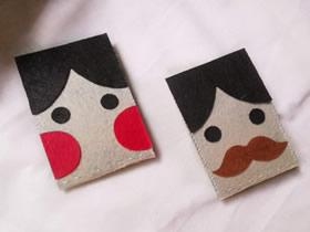 怎么制作不织布卡包 手工制作布艺卡包方法