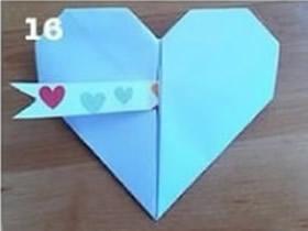 正方形的纸怎么折心 简易手工折纸爱心图解