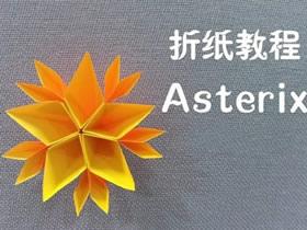 五瓣花的折法步骤图 怎么折纸立体五瓣花图解