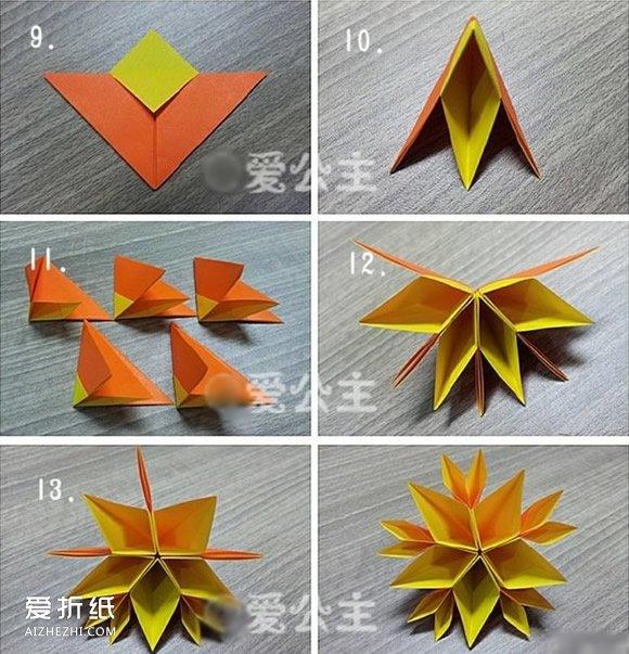 折纸五瓣花步骤图解_五瓣花的折法步骤图 怎么折纸立体五瓣花图解_爱折纸网