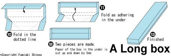 怎么折纸长方形纸盒 带盖长方形盒子的折法- www.aizhezhi.com