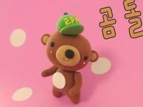 怎么制作粘土小熊教程 超轻粘土手工制作小熊