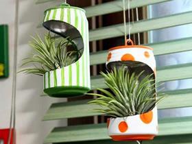怎么用易拉罐DIY悬挂花盆 手工制作易拉罐花盆