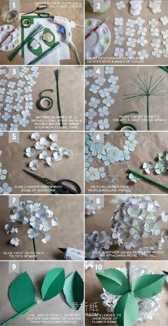 儿童手工制作小灯笼_怎么做绣球花的方法 手工制作绣球花图解_爱折纸网
