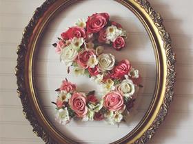 怎么用鲜花制作装饰画 手工制作鲜花装饰画