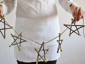 怎么用树枝制作挂饰 树枝五角星挂饰的做法