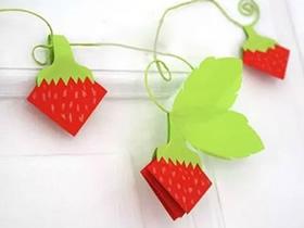 怎么剪纸制作草莓图解 儿童草莓挂饰剪纸方法