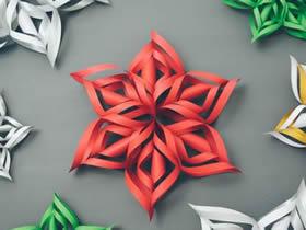 怎么剪纸立体雪花图解 手工剪纸立体雪花教程