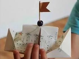 怎么折纸轮船的方法 简单轮船的折法图解