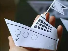 如何折纸轮船图解过程 儿童手工折纸轮船方法
