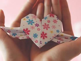 怎么折带翅膀爱心图解 有翅膀的心折纸简单