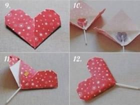 怎么简单折纸爱心图解 手工折纸爱心的方法