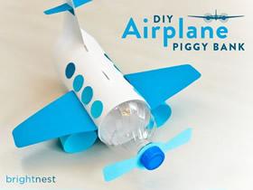 怎么做简单飞机模型 塑料瓶手工制作玩具飞机