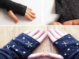 怎么做旧毛衣改造方法 手工旧毛衣改造图片