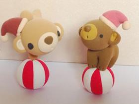 怎么做粘土马戏团小熊 表演马戏小熊粘土制作