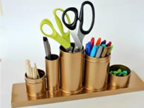 怎么做笔筒文具架图解 铁罐废物利用制作笔筒