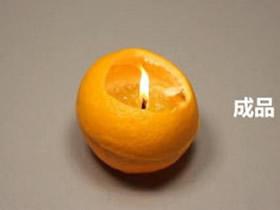 怎么做橙子灯的方法 橙子皮手工制作小夜灯