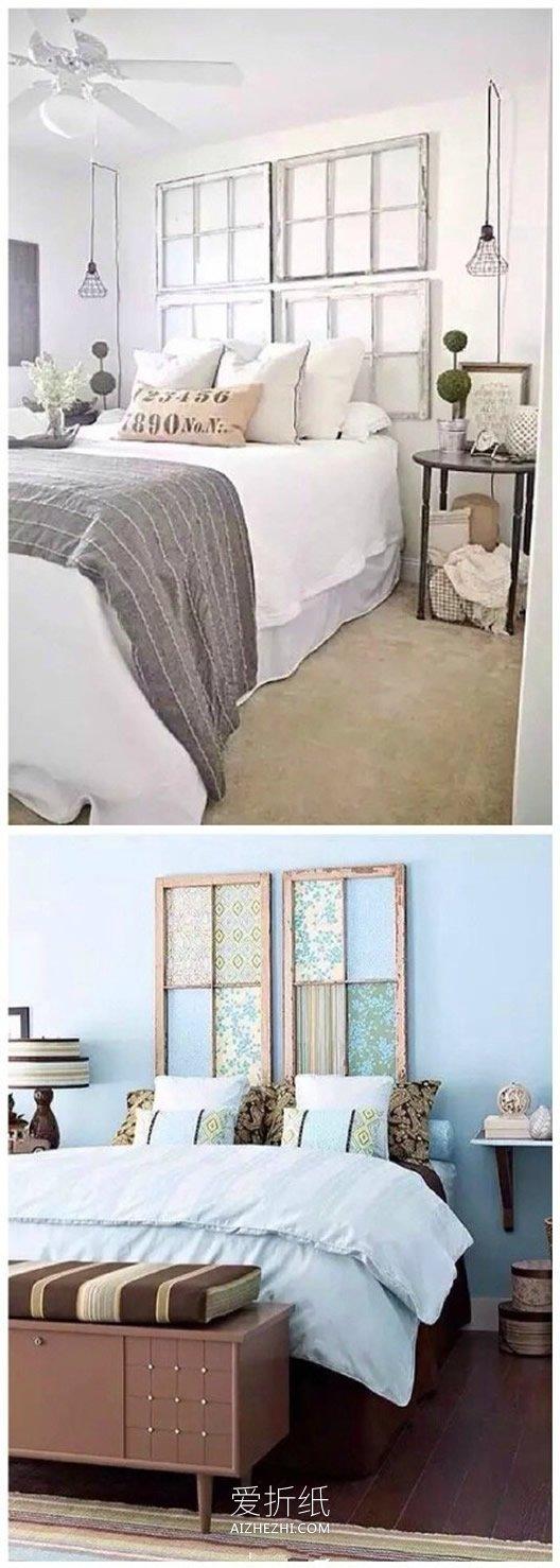 怎么改造旧窗框图片 旧窗户改造家居装饰品- www.aizhezhi.com