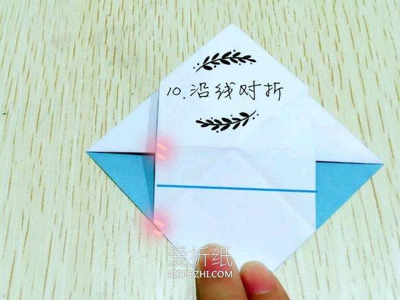 怎么折纸精灵球折法 手工精灵球折纸方法图解- www.aizhezhi.com